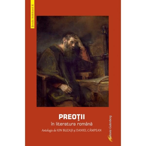 PREOȚII în literatura română